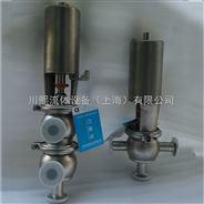 衛生級氣動換向閥上海廠家直銷