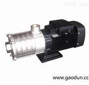 CHDF輕型臥式多級離心泵銷售