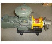 泵磁力圓弧齒輪泵