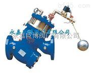 巨博YQ98005过滤活塞式电动浮球阀