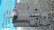 日本不二越齿轮泵IPH-25B-5-40-11