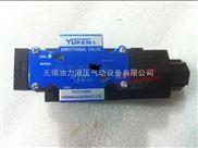 榆次油研電磁閥 DSG-01-3C4-D24-50
