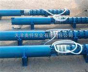 陕西渭南流量40吨/h,扬程130米水池潜水泵|250QJ水池深井潜水泵型号价格