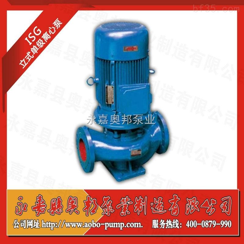 ISG立式喷淋离心管道泵