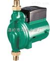 供應120w家用太陽能熱水器增壓泵