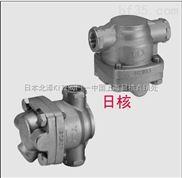 蒸汽疏水閥SS1NL日本TLV-不銹鋼疏水閥SS1VL浮球式疏水閥SS1NH-TLV疏水閥SS1NH