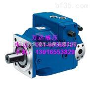 rexroth高压泵A4VSO180DFR