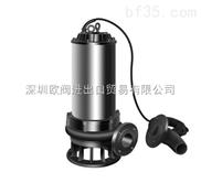 進口潛水排污泵|進口潛水泵|進口排污泵|進口抽水泵