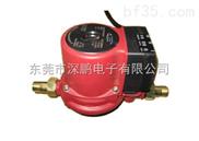 即熱式熱水器增壓泵系列-深鵬