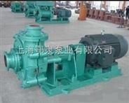 ZJ單級單吸離心式渣漿泵
