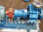 RY风冷式导热油泵