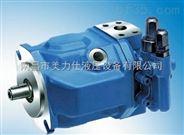 A10VSO71DR/31R-PPA12K01Rexroth定量泵