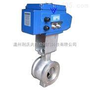 温州ZDRV电子式电动V型调节球阀