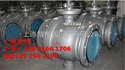 电动法兰球阀Q947-16C DN250
