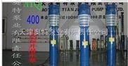 天津大流量潜水电泵哪家好-低扬程大流量潜水泵-大流量矿用潜水泵