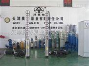 QJ大流量不锈钢潜水泵-304不锈钢电潜泵-全不锈钢潜水泵结构部件