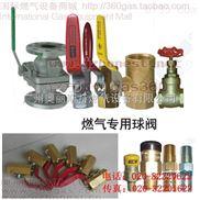 不銹鋼球閥、日本HAMAI黃銅一體式球閥