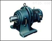 X系列行星摆线针轮减速机