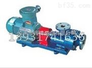 真空出料齿轮泵  短程蒸馏装置的优质流程泵