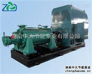 多级锅炉给水泵厂家  湖南中大  产品齐全
