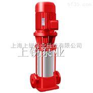 XBD-GDL多级消防泵