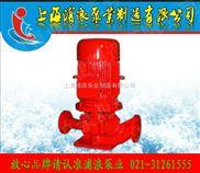 XBD臥式恒壓消防泵,恒壓切線消防泵