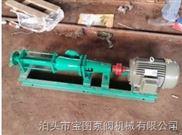 单螺杆泵的工作状态--宝图泵业