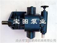 瀝青泵維修技巧--寶圖泵業