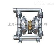 供应QBY-15隔膜泵 隔膜泵品牌 大自然隔膜泵
