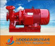 消防泵,切線式水泵,恒壓切線消防泵,臥式消防泵