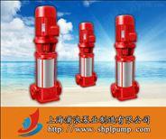 高压立式消防泵,上海浦浪水泵厂,消防泵安装图