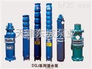 天津温泉潜水泵-耐腐耐磨液下泵