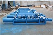 天津矿用潜水泵-矿用多级潜水泵