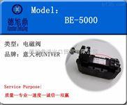 意大利univer|电磁阀|BE-5000