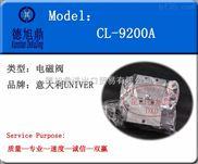 意大利univer|电磁阀|CL-9200A