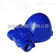 Miller-进口杠杆浮球式疏水阀