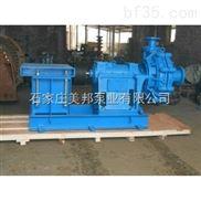 優質的ZGB渣漿泵