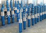 天津大型号热水潜水泵-云南深井热水潜水泵