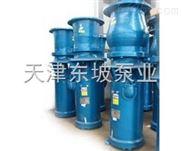 天津轴流泵-天津化工轴流泵-立式轴流泵