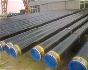 工业用大口径316不锈钢无缝钢管-工业流体管