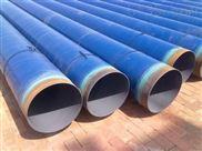 哈爾濱不銹鋼板廠/哈爾濱304不銹鋼管廠/哈爾濱高壓無縫鋼管廠/哈爾濱不銹鋼板廠