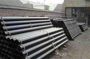银川供应华冶光华k9球墨铸铁管及管件