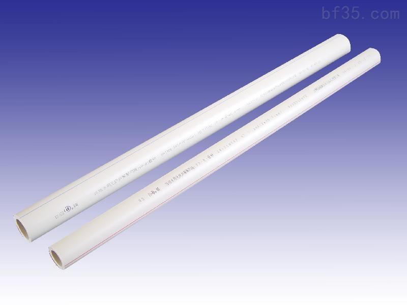 FRPP管、管材、管件