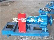 导热油泵风冷式扬程计算--宝图泵业