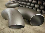 厂家生产45度无缝弯头无缝不锈钢弯头