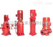 消防泵:XBD9.0/5-50L型消防穩壓泵