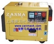 6kW靜音柴油發電機組,小型發電機,德國品質