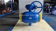 蜗轮焊接球阀