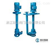 YW型液下排污泵、污水泵