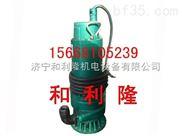 矿用防爆水泵价格Z低性能Z牛